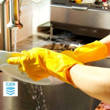 Rubber Gloves, Yellow Household Washing Up Kitchen Gloves